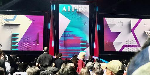 AIPAC 2020 (1)
