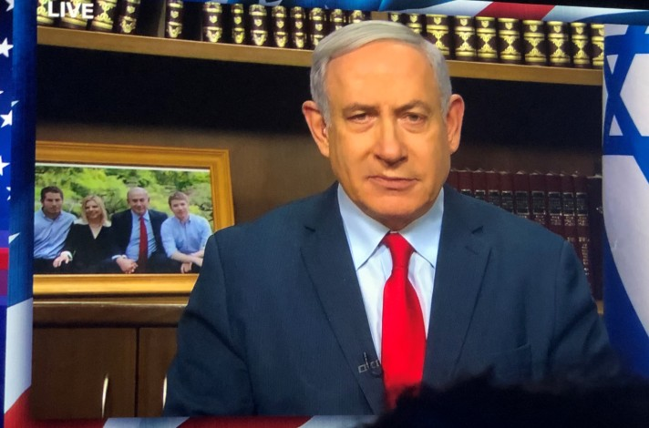 Bibi Netanyahu (March 2020)
